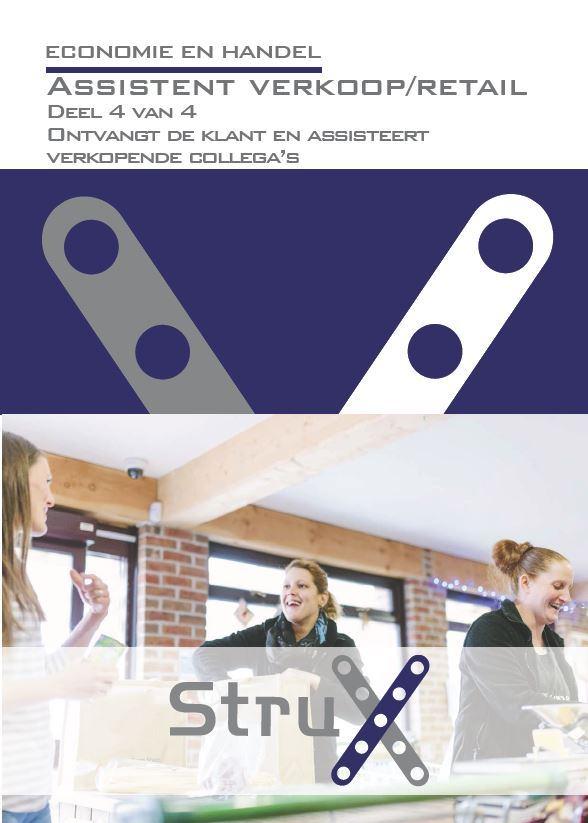 Afbeelding van Assistent verkoop/retail - deel 4 - Ontvangt de klant en assisteert verkopende collega's