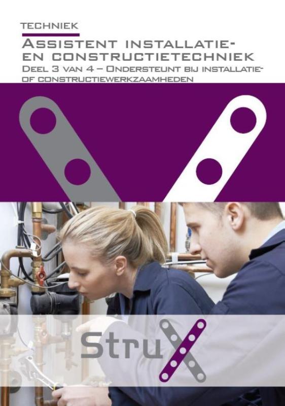 Afbeelding van Assistent installatie- en constructietechniek - deel 3 - Ondersteunt bij installatie- of constructietechniek