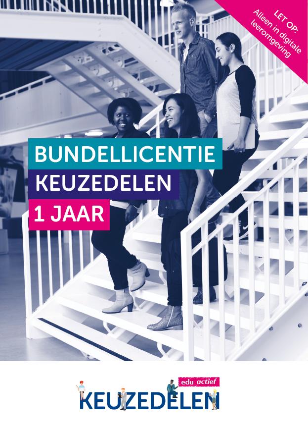Afbeelding van Bundellicentie keuzedelen 1 jaar