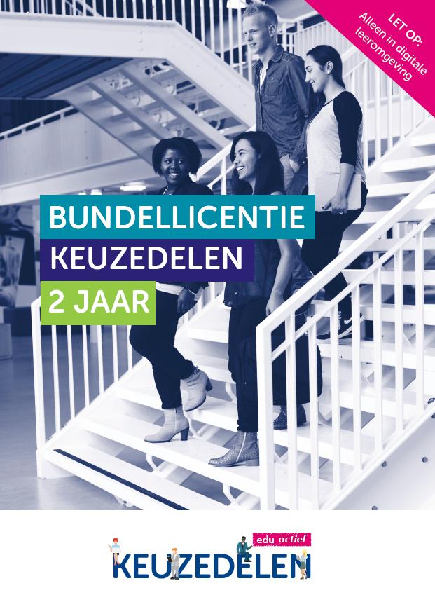 Afbeelding van Bundellicentie keuzedelen 2 jaar