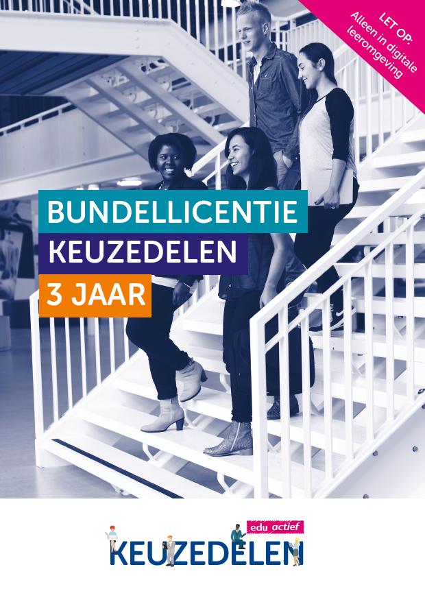 Afbeelding van Bundellicentie keuzedelen 3 jaar