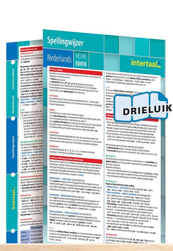 Afbeelding van Spellingwijzer Nederlands - nieuwe editie uitklapkaart