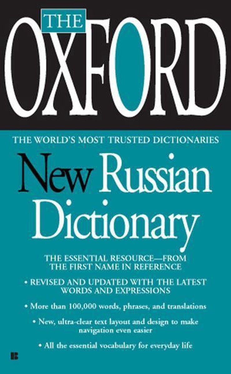 Afbeelding van The Oxford New Russian Dictionary - Russian/English v.v.