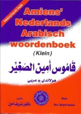 Afbeelding van Amiens Nederlands-Arabisch woordenboek (Klein)