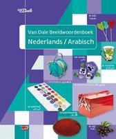 Afbeelding van Van Dale Beeldwoordenboek Nederlands-Arabisch