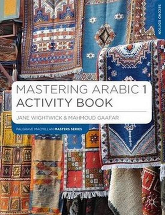 Afbeelding van Mastering Arabic 1