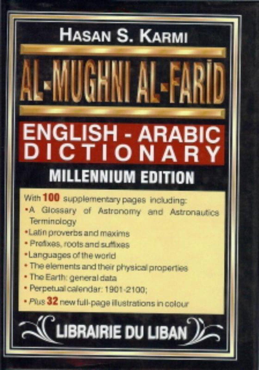 Afbeelding van Engels Arabisch woordenboek groot